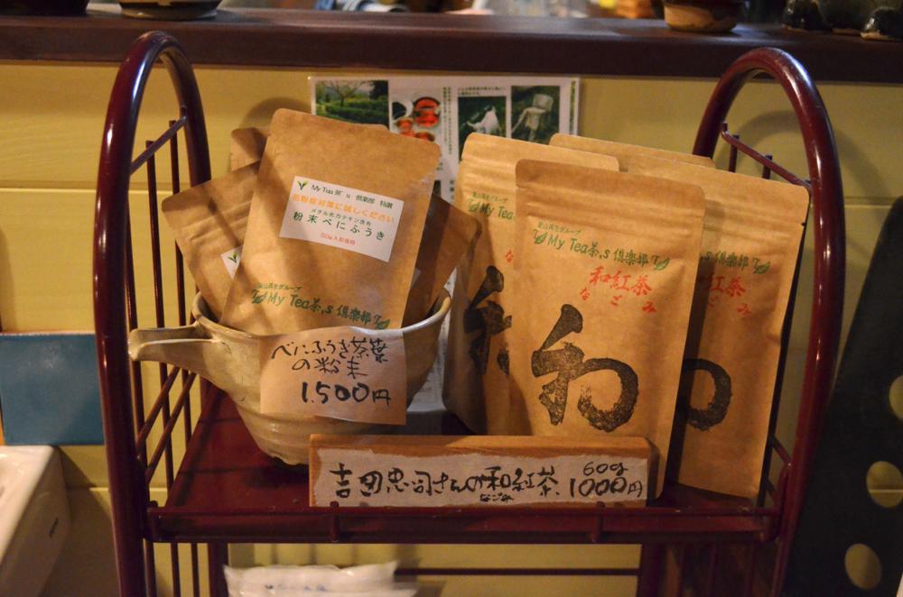 匙加減吉田忠司和紅茶