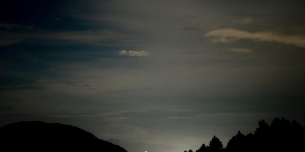 東峰村より日田市の眺め